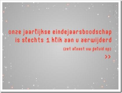 klik hier om het nieuwjaarskaartje te bekijken