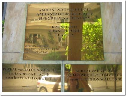 Belgische Ambassade in Athene