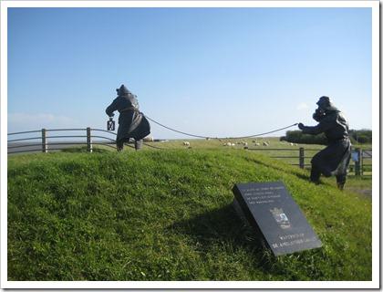Monument op Ameland